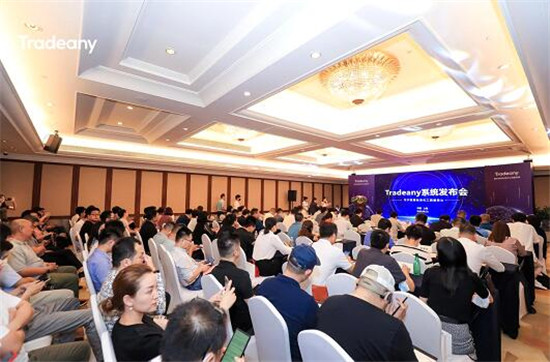 Tradeany数字贸易标准化工具 助力国际贸易数字化发展