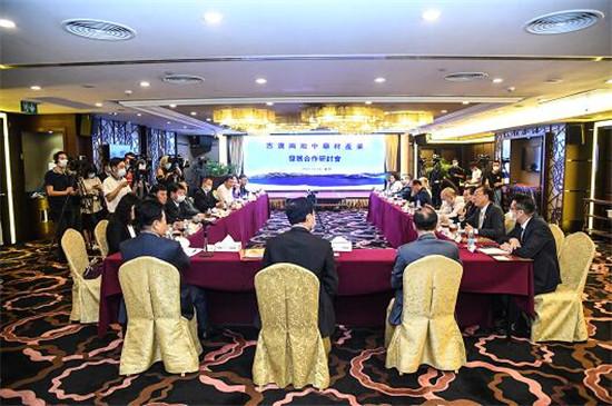 吉澳两地中药材产业发展合作研讨会促两地中药材产业互补